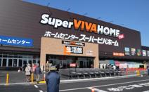 スーパービバホーム春日部店