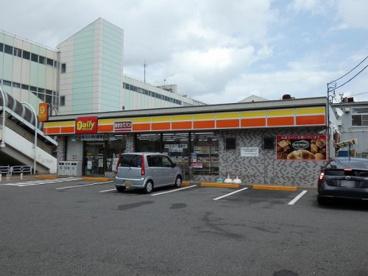 デイリーヤマザキ 小倉台3丁目店の画像1