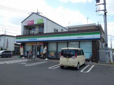 ファミリーマート 千葉御成台店の画像1