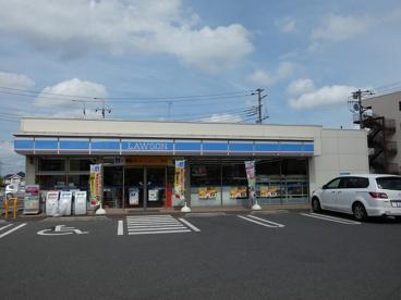 ローソン 四街道吉岡店の画像1