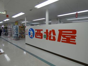 西松屋 ラパーク千城台店の画像1