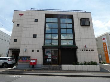千葉西都賀郵便局の画像1