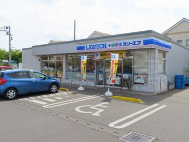 ローソン・スリーエフ 四街道大日病院前店の画像1