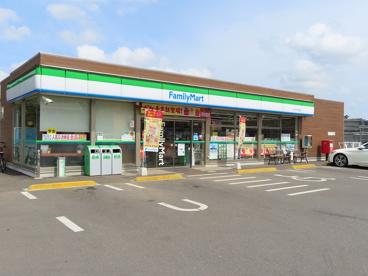 ファミリーマート いわさわ大日店の画像1