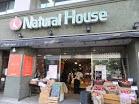 ナチュラルハウス青山店