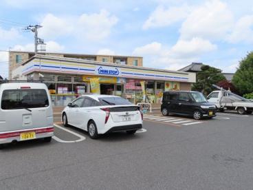 ミニストップ 四街道下志津新田店の画像1