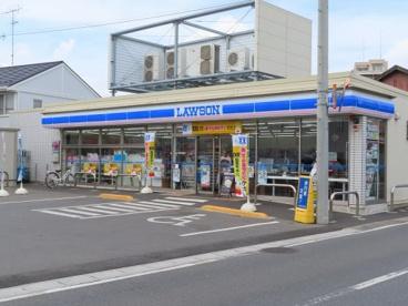 ローソン 四街道津ノ守店の画像1