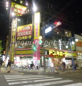 ドン・キホーテ 西川口駅前店の画像1