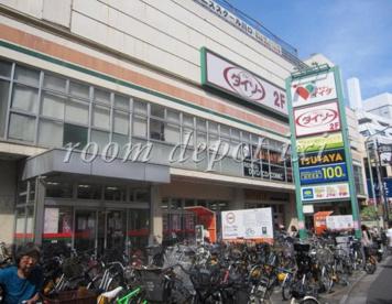 コモディ イイダ 川口東口店の画像1