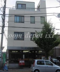 川口市役所前郵便局の画像1