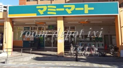 マミーマート 川口芝店の画像1