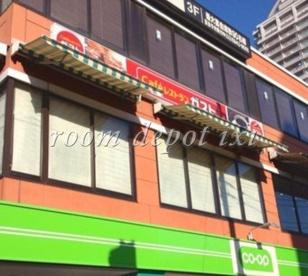 ガスト 板橋駅前店の画像1