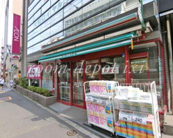 まいばすけっと板橋本町駅前店の画像1