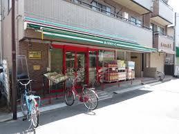 まいばすけっと 京町1丁目店の画像1