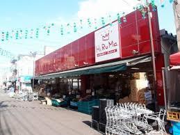 ヒルママーケットプレイス 京町店の画像1