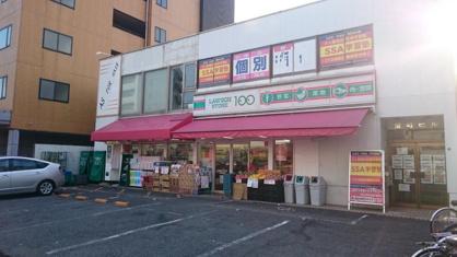 ローソンストア100 LS川崎京町店の画像1