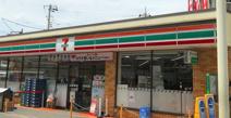 セブンイレブン/みずほ台駅東口店