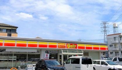 デイリ-ヤマザキ/富士見みずほ台店の画像1