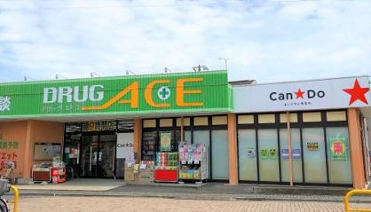 Can★Do/羽沢店の画像1
