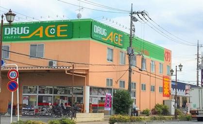 ドラッグエース/富士見諏訪店の画像1