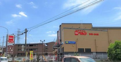 ベルク/富士見関沢店の画像1