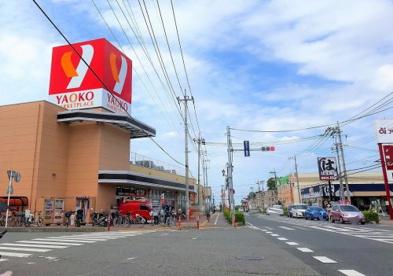 ヤオコー/富士見羽沢店の画像1