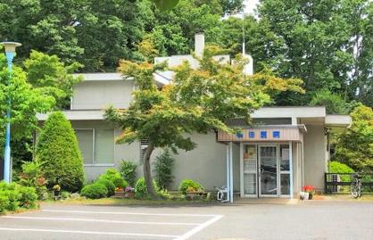 富士見市/横田医院の画像1