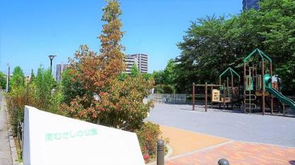 富士見市/南むさしの公園の画像1