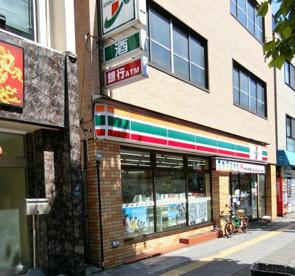 セブンイレブン 台東三ノ輪1丁目店の画像1