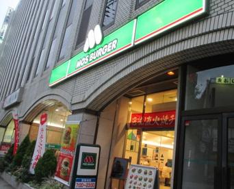 モスバーガー近鉄藤井寺店の画像1