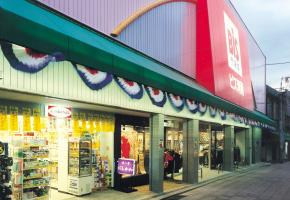 Bis(ビス) 河南店の画像1