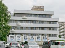 川越市/関本記念病院
