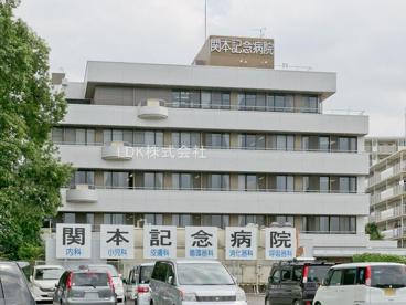 川越市/関本記念病院の画像1