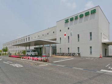 川越市/康生会病院の画像1