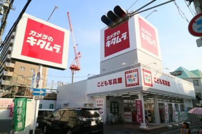カメラのキタムラ 大阪・八尾店の画像1