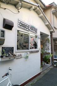 ONBO CAFFE 385の画像1