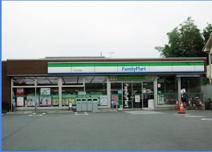 ファミリーマート 小平小川町店