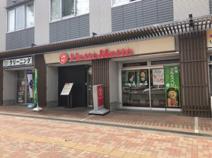 ほっともっと高根公団駅前店