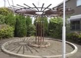 小川いぶき公園