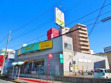 サーバ 住吉千躰店の画像1