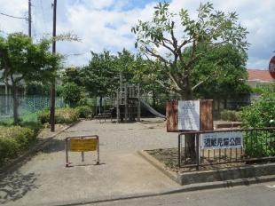 酒蔵児童公園の画像1