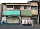 亀の子共同保育所