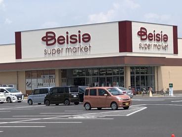 ベイシアスーパーマーケット石岡東光台店の画像1