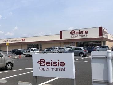 ベイシアスーパーマーケット石岡東光台店の画像3