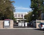私立駒澤大学高校