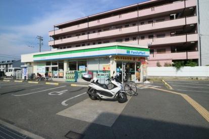 ファミリーマート MYS八尾木北店の画像1