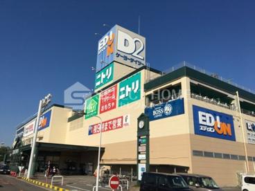 ニトリ コムタウン岡崎店の画像1