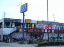 ABC-MART 小平店