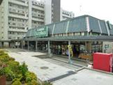 SUPERMARKET Sunplaza(スーパーマーケットサンプラザ) 三原台店