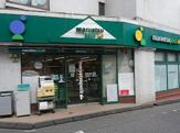 マルエツプチ 南荻窪二丁目店